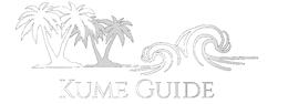 KumeJima Island Guide