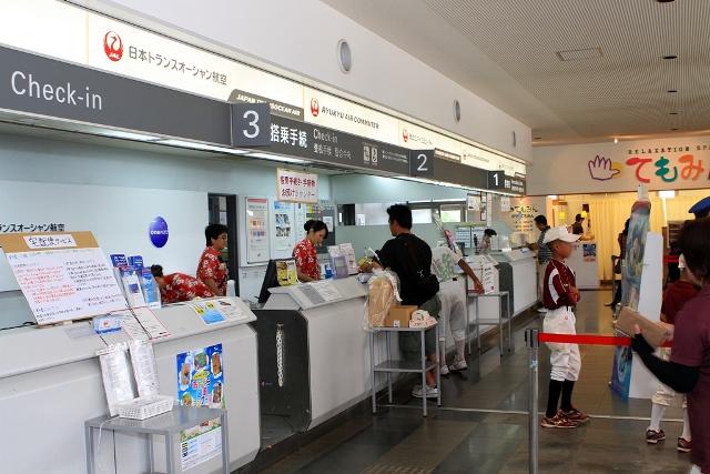 Kume Airport Checkin Counter