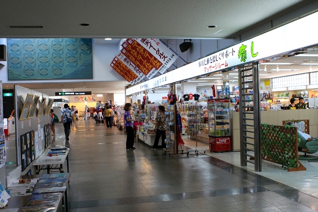 Kume Airport Shopping