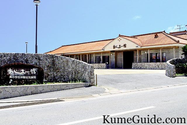 Ajima Pavilion East