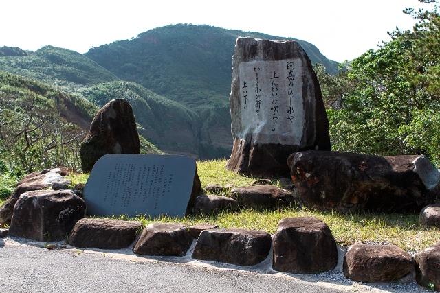 Aka Waterfall Marker