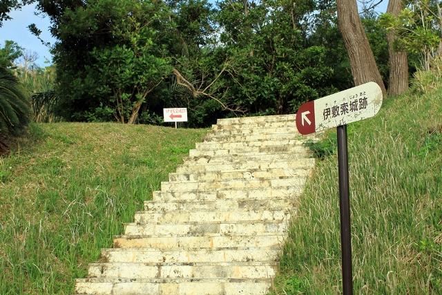 Chinaha Entrance