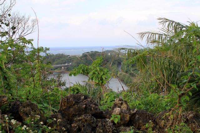 Chinaha View 2