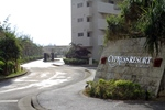 Cypress Resort Entry