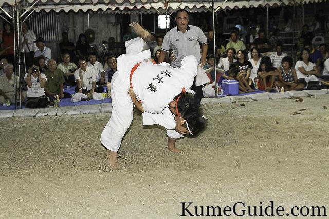 Gima Sumo
