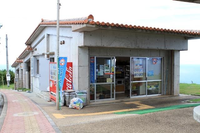 Matsudo-Sho shop