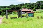 Kanshin Dam Pavilion