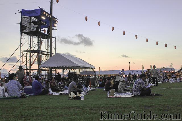 Kume Island Sakura Festival