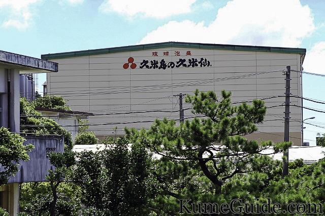 Kumesen Factory