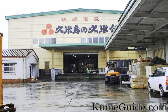 Kumesen Factory Front