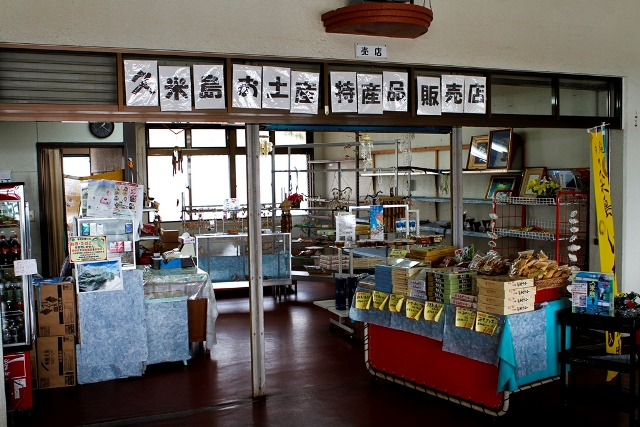 Minato Terminal Store