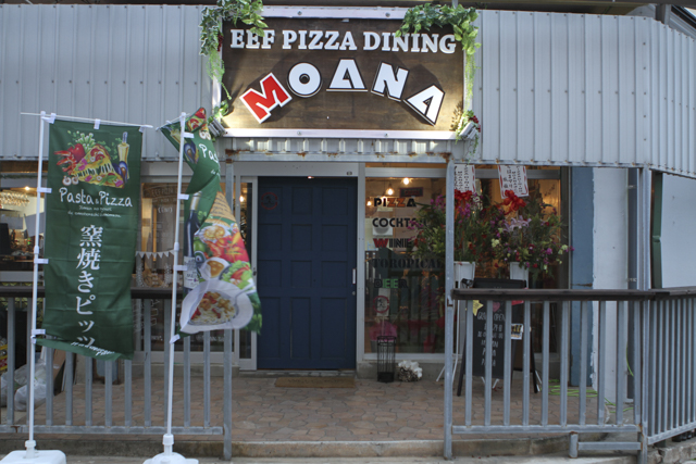 Moana Pizza