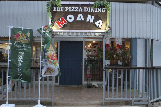Moana Pizza