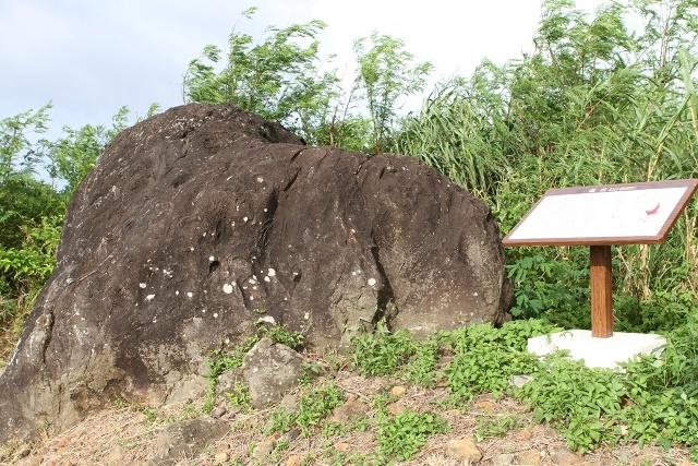 Namida Rock