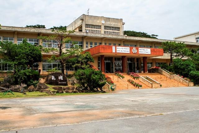 Otake Elementary