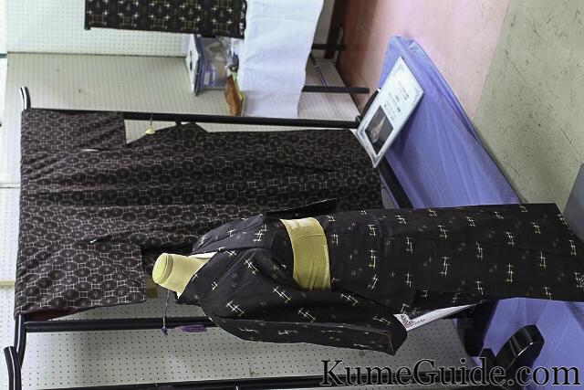Tsumugi Display