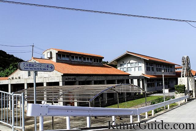 Tsumugi Pavilion