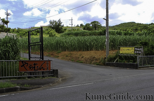 Entry drive to Yachimun