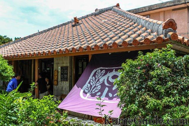 Yansho Restaurant